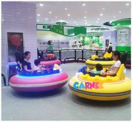 Spin Zone Bumper Car