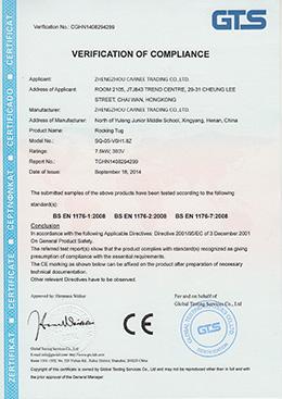 CE of Rocking Tug