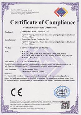 Carousel Ride Certificate